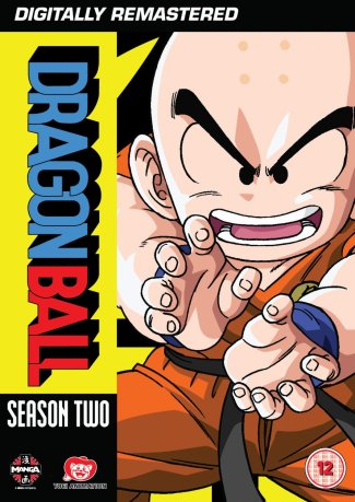 Dragon Ball Cover