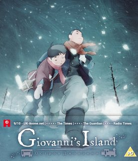 Giovanni cover
