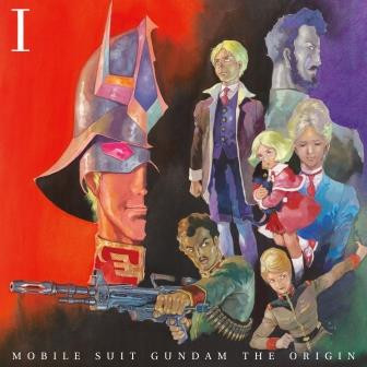 Gundam Origin Cover
