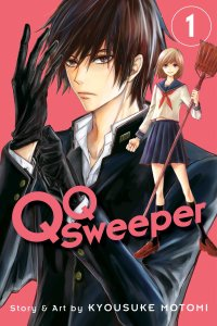QQ Sweeper
