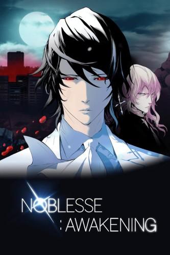 Noblesse Awakening