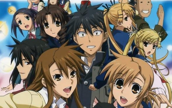The beginner s guide to anime no 146 nyan koi ian for Nyan koi 02 vostfr