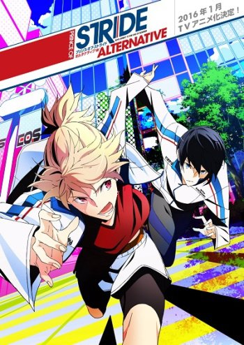 Prince of Stride cover