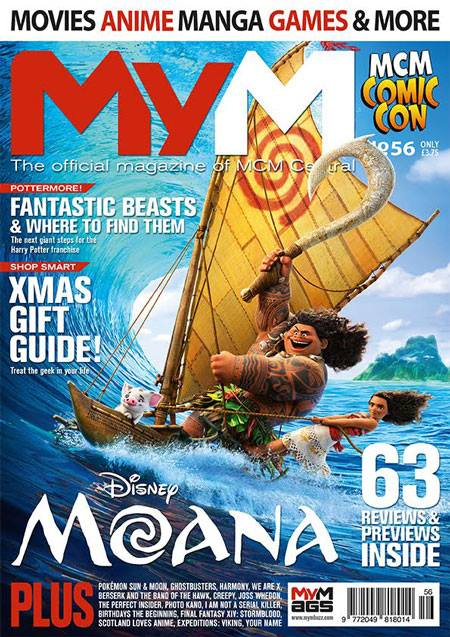 mym-reviews-issue-56