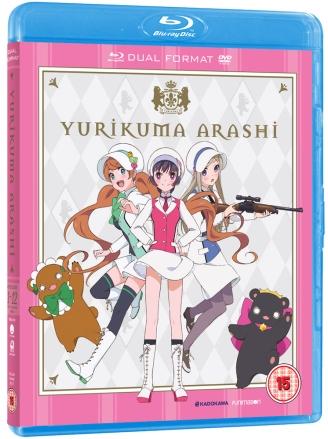 yurikuma_blu-ray_dvd_3d