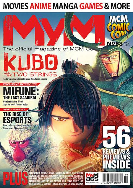 mym-issue-58