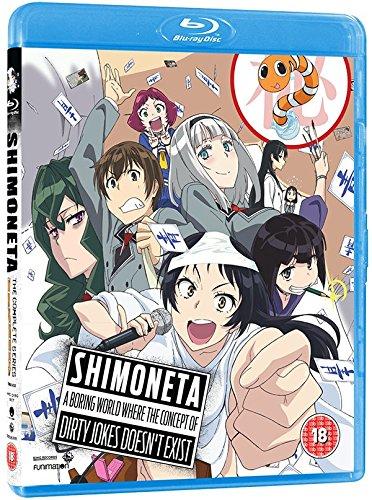 Shimoneta cover